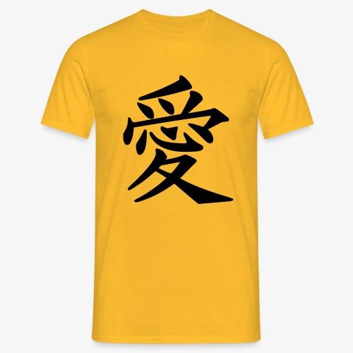 Japanische Schrift Liebe/ Love Motiv T-Shirt - Männer T-Shirt