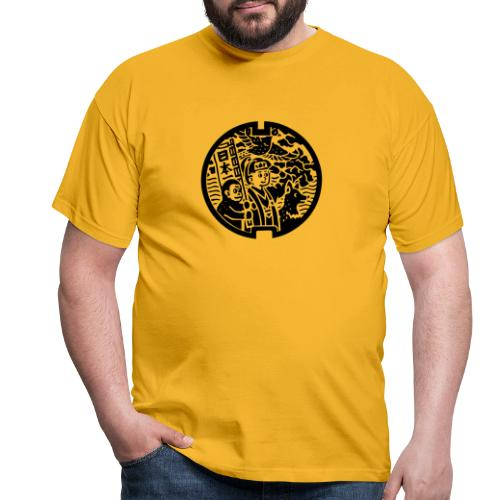 chinees 2 - T-shirt Homme