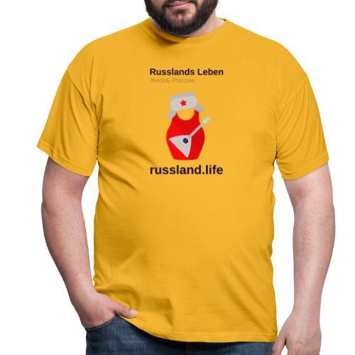 russland.LIFE Edition - Men's T-Shirt