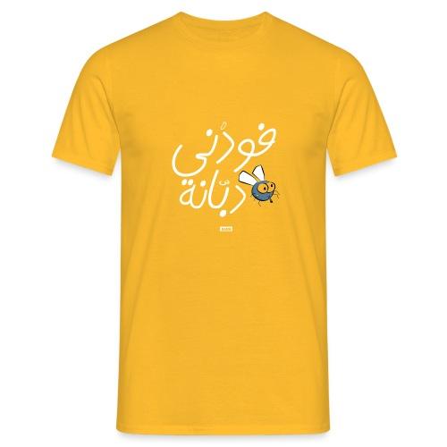 Arabic & Simplicity - T-shirt Homme