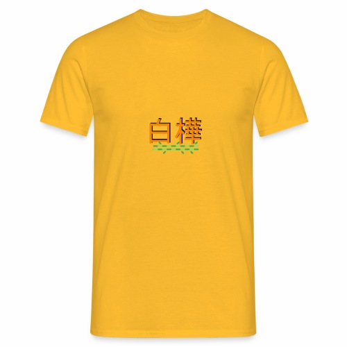 japanische Zeichen - Männer T-Shirt