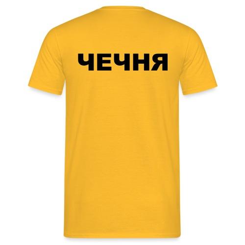 ЧЕЧНЯ - Men's T-Shirt