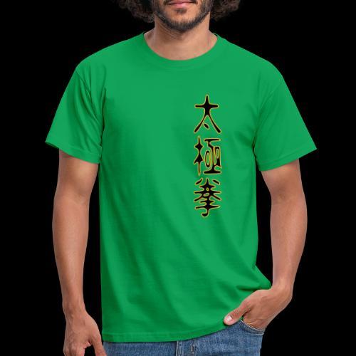 2 taiji schriftzeichen - Männer T-Shirt