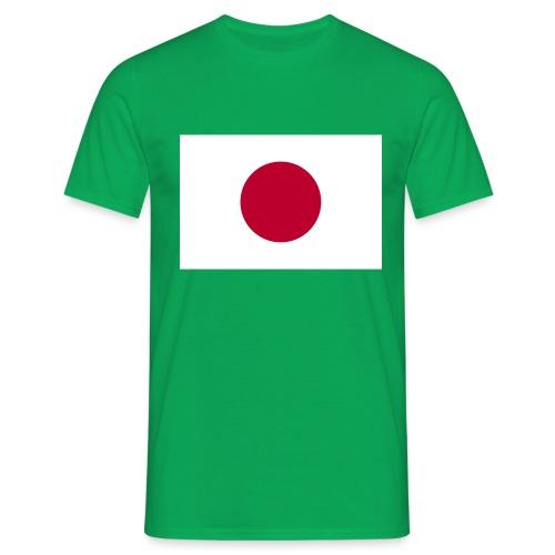 Small Japanese flag - Men's T-Shirt