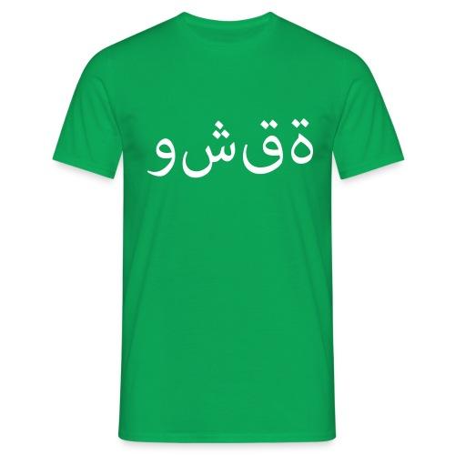 huesca arabic - Camiseta hombre
