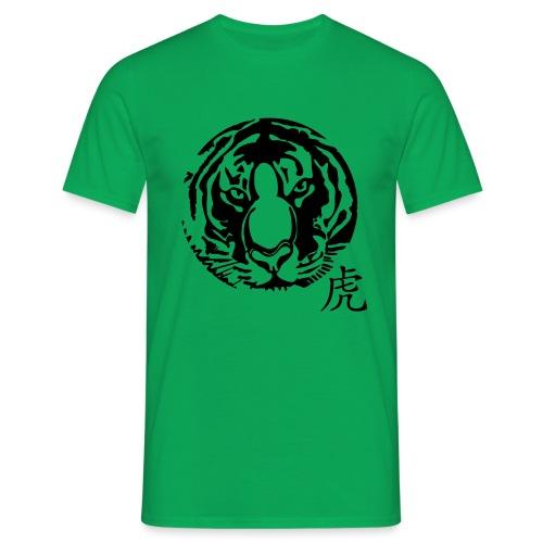 tijgerrond - Men's T-Shirt