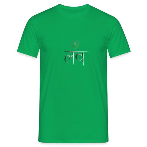 LOVE Sanskrit MaitriYoga - T-shirt Homme