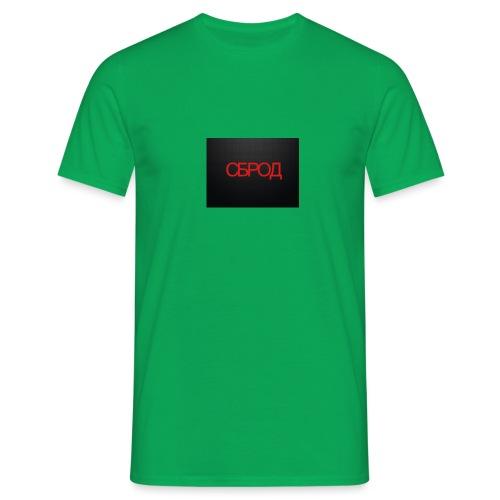 deisgner v 2 1 - Herre-T-shirt