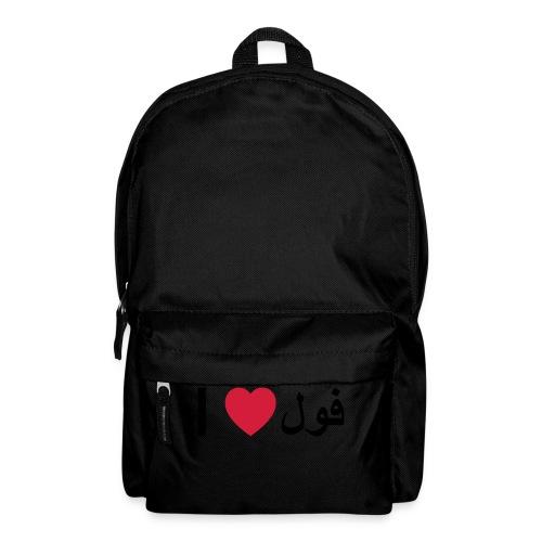 I heart Fool - Backpack