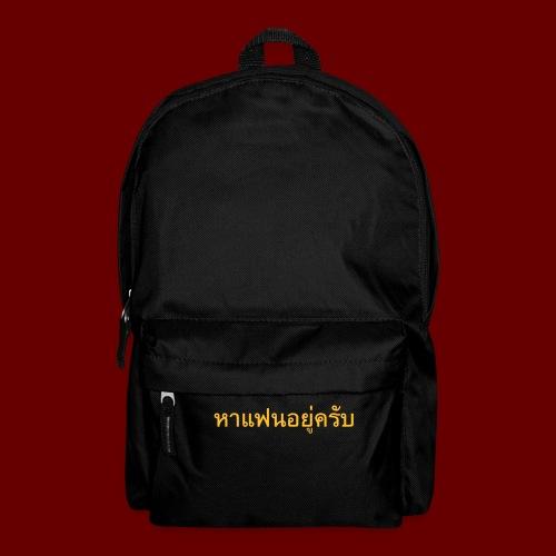 Ich suche eine Freundin auf Thai - Accessoires - Rucksack