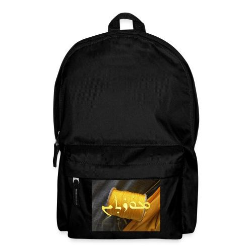 Mortinus Morten Golden Yellow - Backpack