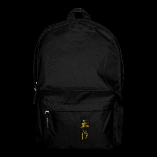 Japanese - Backpack