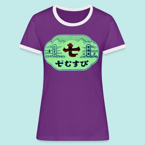 CHINESE SIGN DEF REDB - T-shirt contrasté Femme