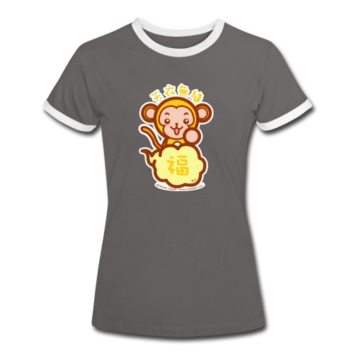 Lucky Monkey - Women's Ringer T-Shirt