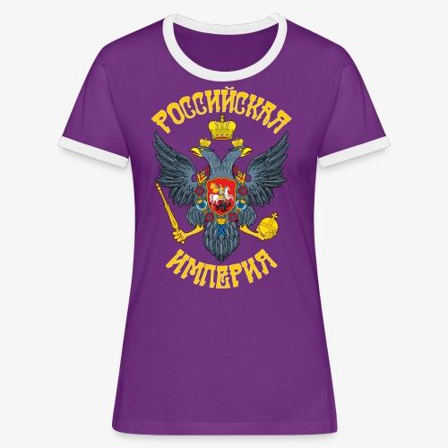 Wappen des Russischen Imperiums Russland - Frauen Kontrast-T-Shirt