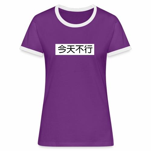 今天不行 Chinesisches Design, Nicht Heute, cool - Frauen Kontrast-T-Shirt