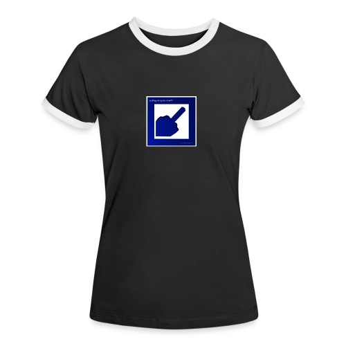 narrlogoleistung - Frauen Kontrast-T-Shirt