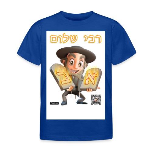 rabbishalomteeshirthebrew - T-shirt Enfant