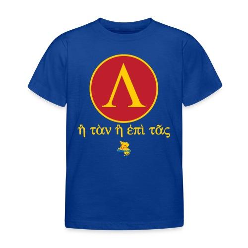 Spartan Shield, Scudo spartano, Oplon - Maglietta per bambini