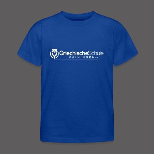 Griechische Schule Vaihingen e.V. - Kinder T-Shirt