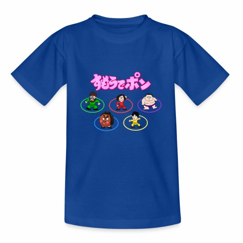 Sumo Rings - Kids' T-Shirt