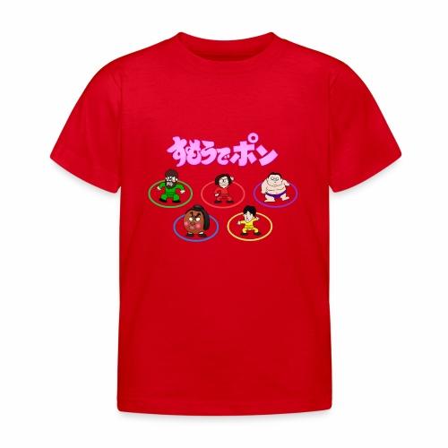 Sumo Rings - Kids' T-Shirt