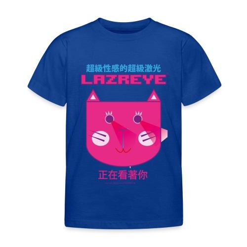 Lazereye - Kids' T-Shirt