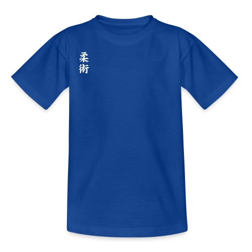 jiu-jitsu på japansk og logo i hvid - Børne-T-shirt