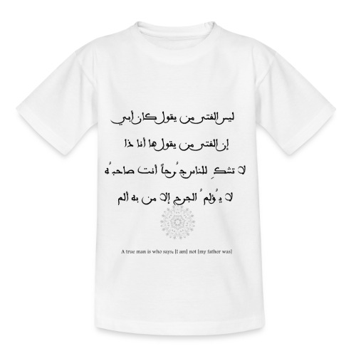 Arabic poetry - T-shirt Enfant