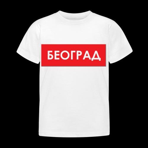Beograd - Utoka - Kinder T-Shirt