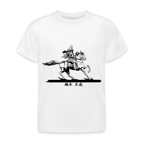 Kusunoki Masashige Black - T-shirt Enfant