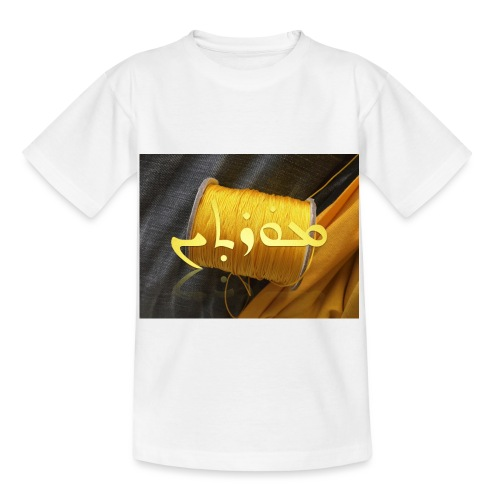Mortinus Morten Golden Yellow - Kids' T-Shirt