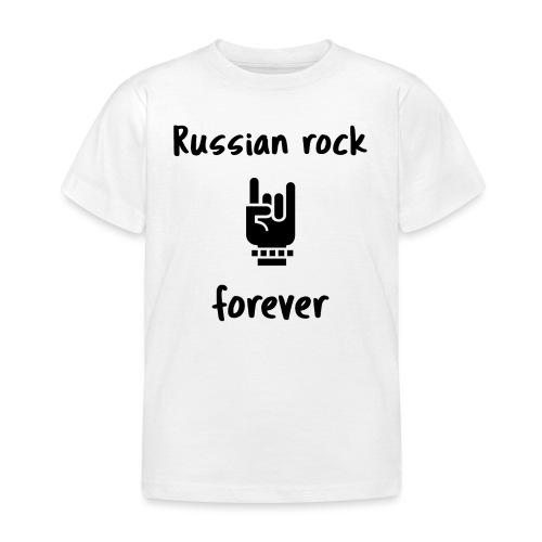 Russian rock forever BLCK - Kinder T-Shirt