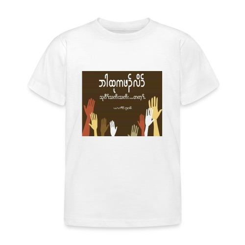 Praying - Kids' T-Shirt