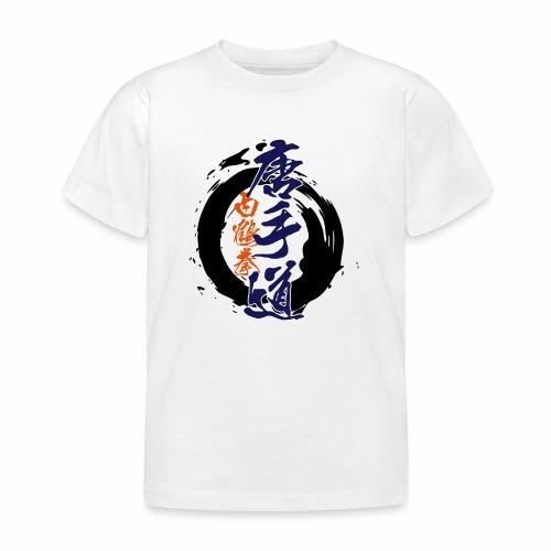 enso karatedo - Kinder T-Shirt