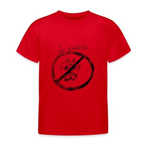 Mättää mugg - T-shirt barn