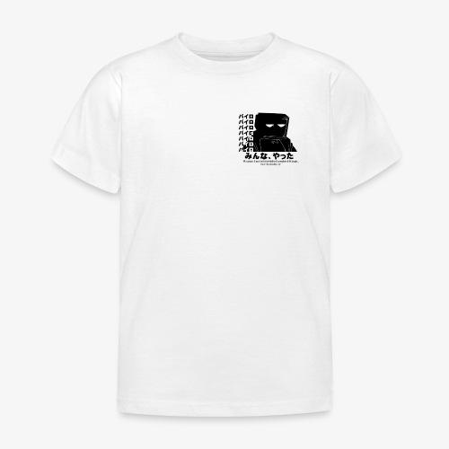 Pyro - Kids' T-Shirt