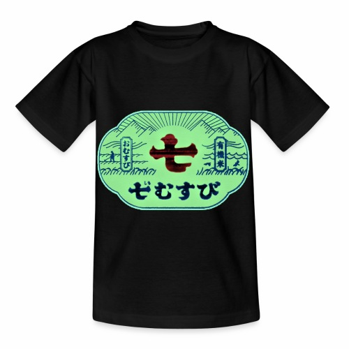 CHINESE SIGN DEF REDB - T-shirt Enfant