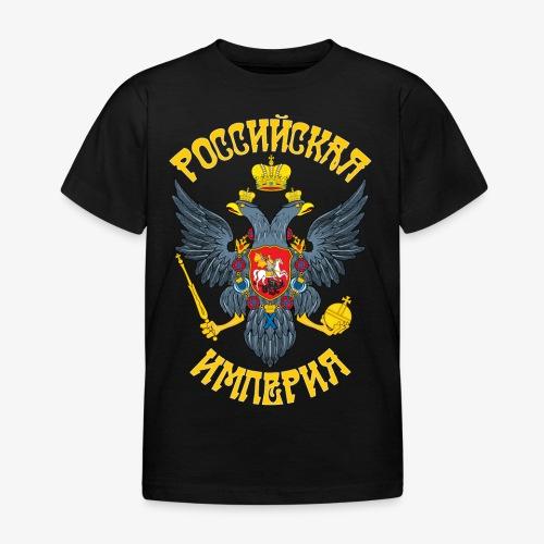 Wappen des Russischen Imperiums Russland - Kinder T-Shirt