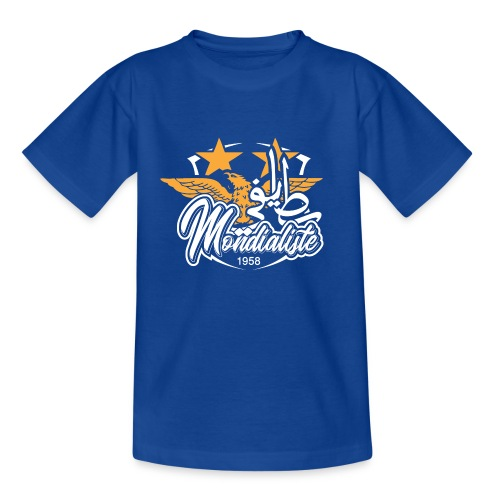 ESS - T-shirt Enfant