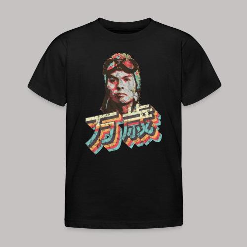 BANZAI - Maglietta per bambini