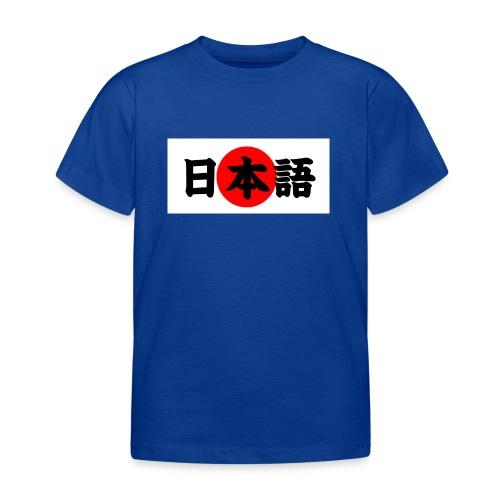 japanese - Lasten t-paita