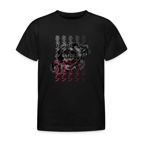 Areal Alien Japanese Fade Rose - T-skjorte for barn