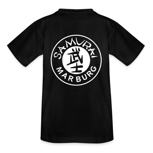 Logo weiß auf schwarz - Kinder T-Shirt