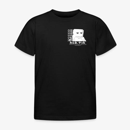 Pyro Black 'n White - Kids' T-Shirt