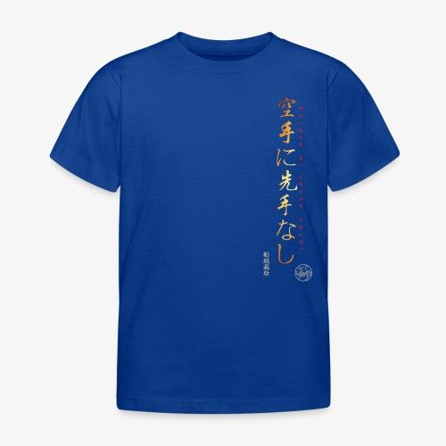 karate ni sente nashi version 2 - T-shirt Enfant