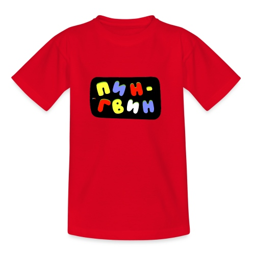 pinguin - Kinder T-Shirt