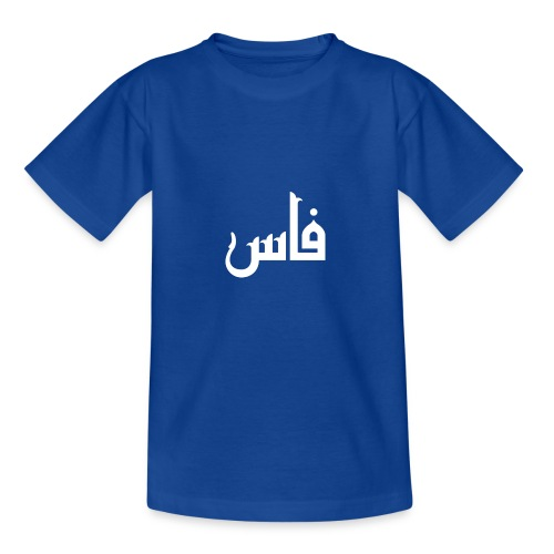 tamaz - T-shirt Ado