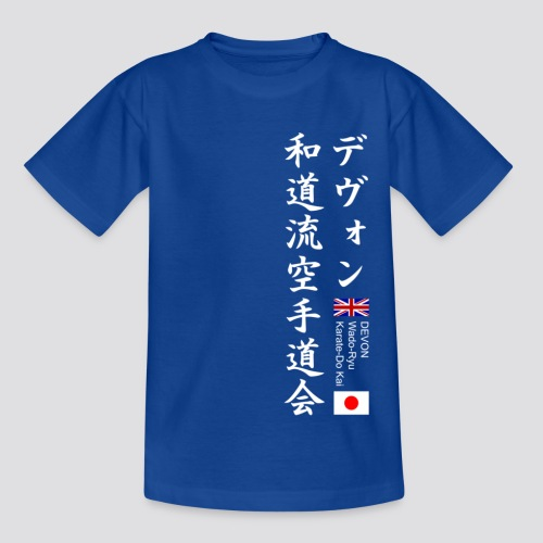 [DOJO] Devon Wado Ryu - Teenager T-shirt