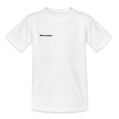 Cooles Desing - Teenager T-Shirt